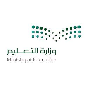 شعار الوزارة التعليم
