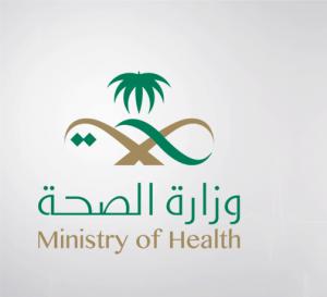 صور شعار الصحة جديدة