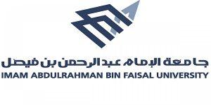 شعار جامعة الامام عبدالرحمن الفيصل