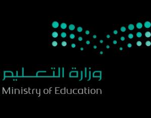 صور شعار التعليم png جديدة