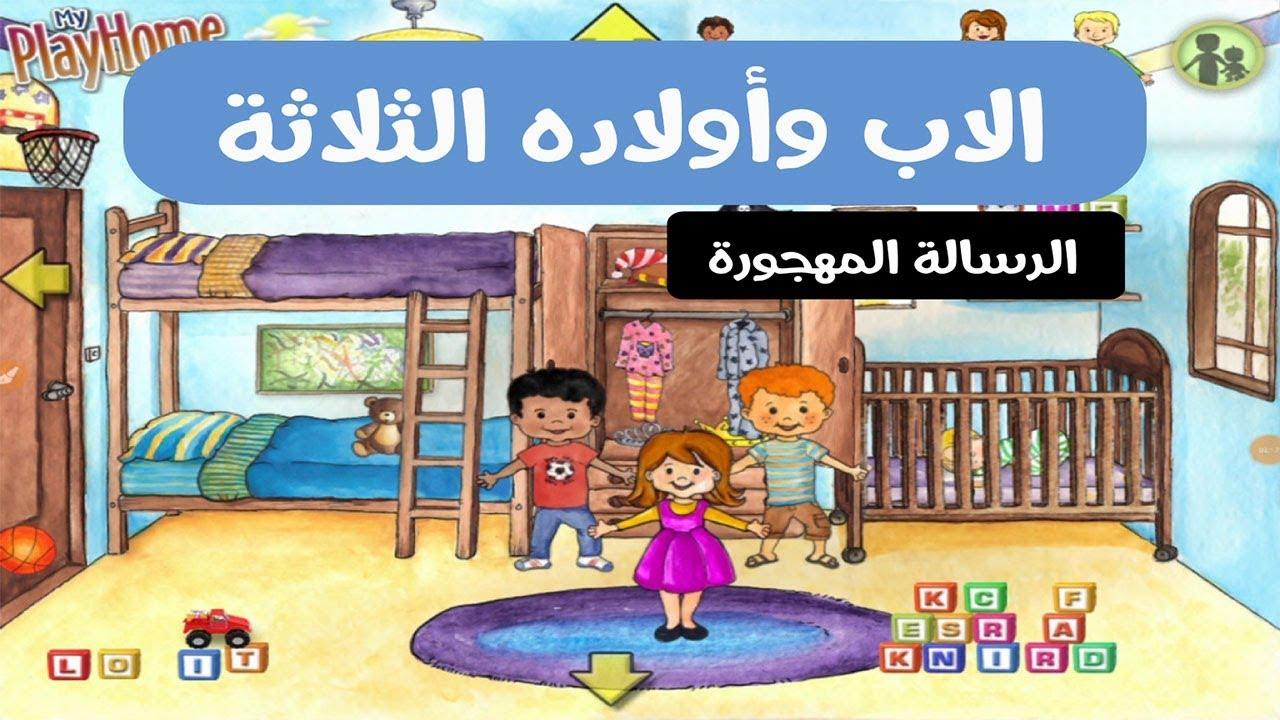 قصص أطفال قصيرة وطويلة قبل النوم