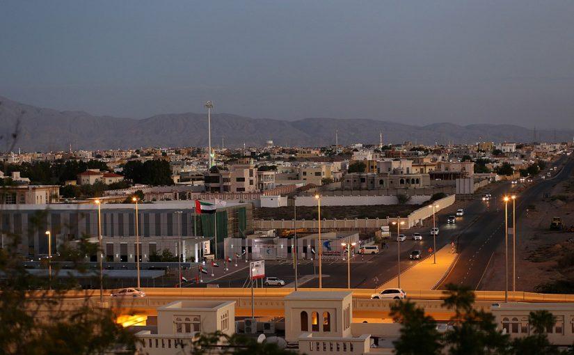 سياحة الإمارات رأس الخيمة