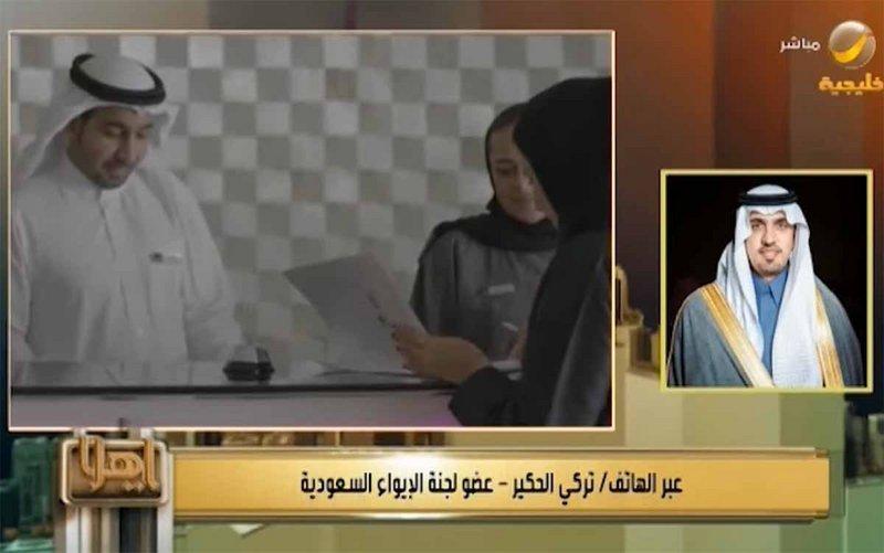 """الحكير يؤكد """"المرأة السعودية يمكنها السكن بأي فندق بالسعودية بلا محرم"""""""