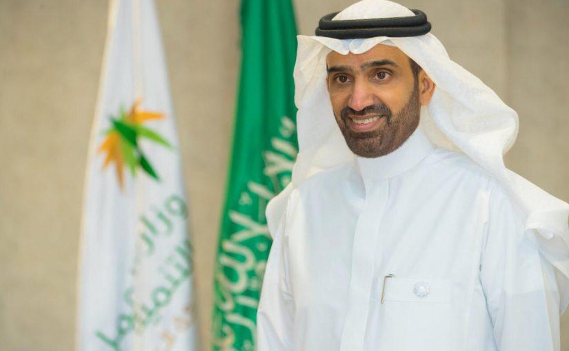وزارة العمل توضح قائمة التعديات السلوكية المحظورة وعقوبة مرتكبيها