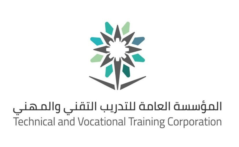 صور شعار الكلية التقنية جديدة