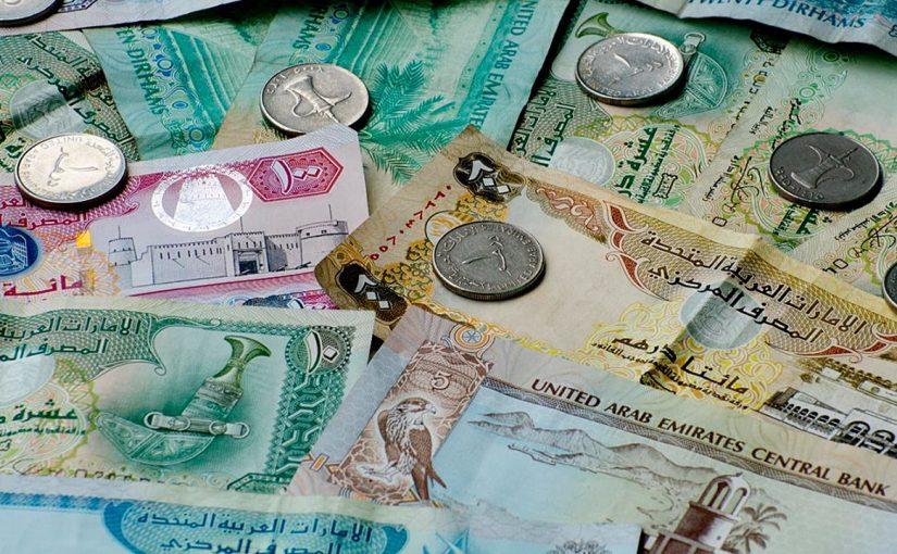 دلالات رموز عملة الإمارات
