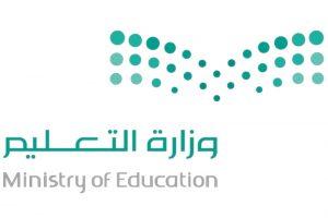 شعار التعليم مع الرؤية
