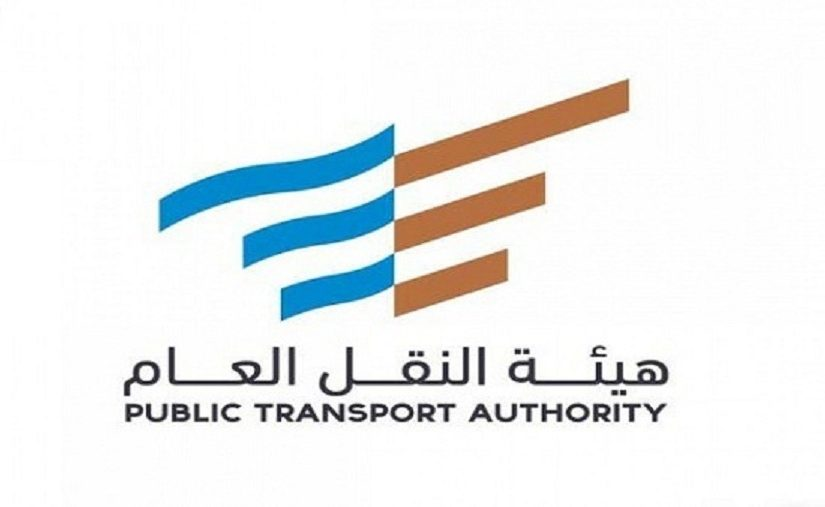 """هيئة النقل تؤكد """"سيارات الأجرة مجانية في حال عدم تشغيل العداد"""""""