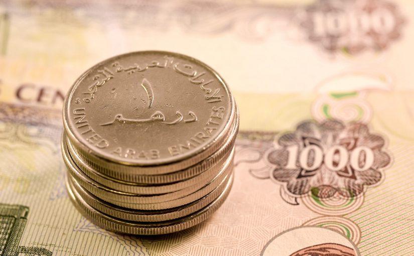 دلالات رموز العملة الاماراتية