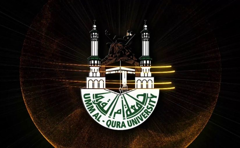 إكسفورد تعتمد جامعة أم القرى كأول جهة بالسعودية والشرق الأوسط تقدم اختبار اللغة الإنجليزية