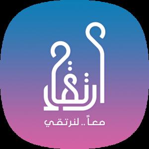 شعار ارتقاء الشراكة المجتمعية