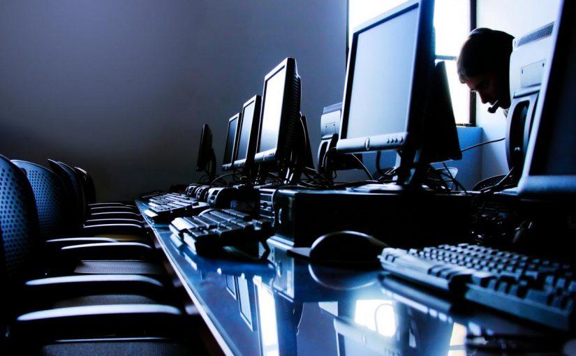 بحث عن الكمبيوتر