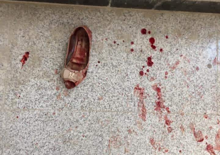 إصابة 8 طالبات في انفجار في جامعة غازني وسط أفغانستان