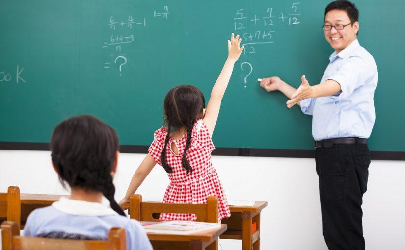 اذاعة عن يوم المعلم العالمي