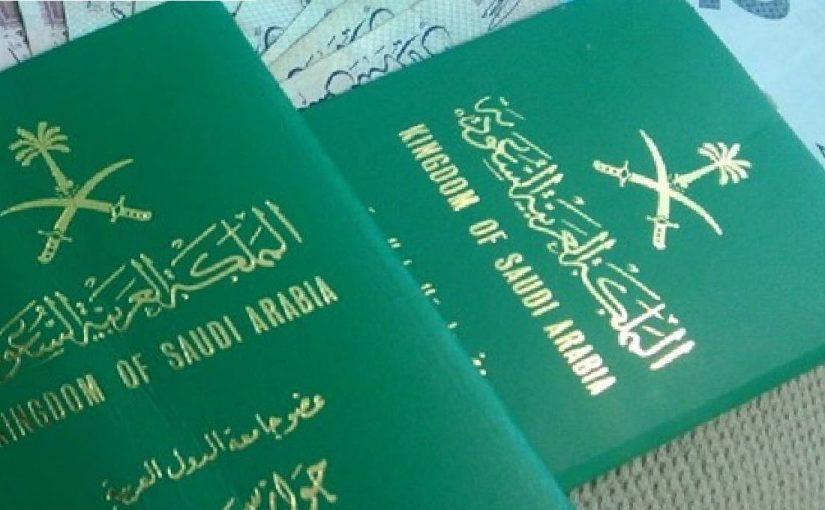 كم رسوم تجديد الجواز السعودي