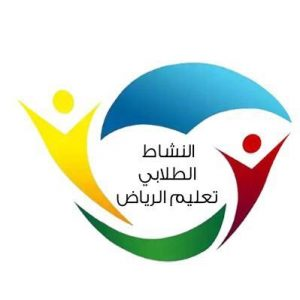 شعار النشاط الطلابي