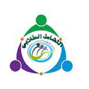 صور شعار النشاط الطلابي جديدة