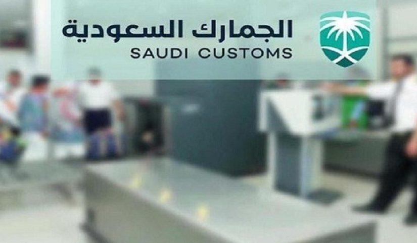 الجمارك تضع بطاقة ترشيد استهلاك المياه شرطًا لدخول منتجات الأدوات الصحية للسعودية