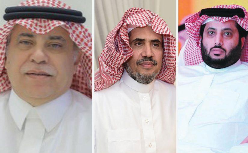 وزراء وشخصيات دولية في منتدى الإعلام السعودي