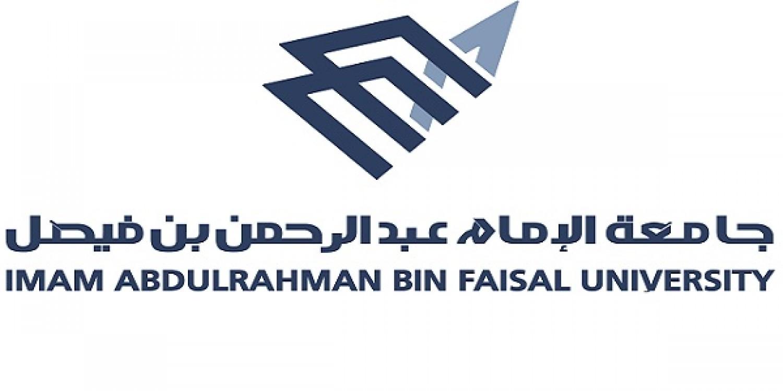 شعار جامعة الامام عبدالرحمن بن فيصل الجديد موسوعة