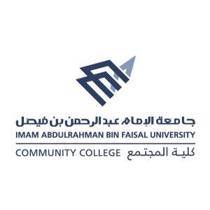 صور شعار جامعة الامام عبدالرحمن جديدة