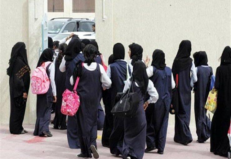 إصابة 13 طالبة بتسمم بإحدى مدارس القصيم