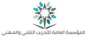 شعار كلية التقنية