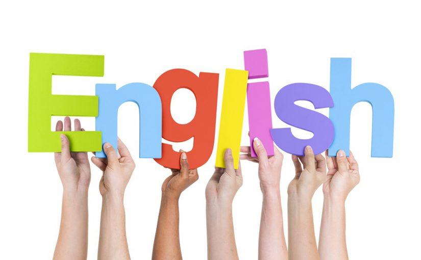 فوائد اللغة الإنجليزية
