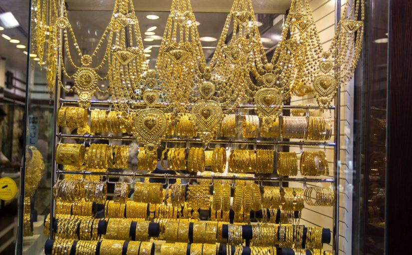 سعر الذهب في السعودية اليوم..الأحد 13 أكتوبر
