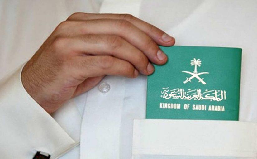 طريقة اصدار جواز سفر للتابعين