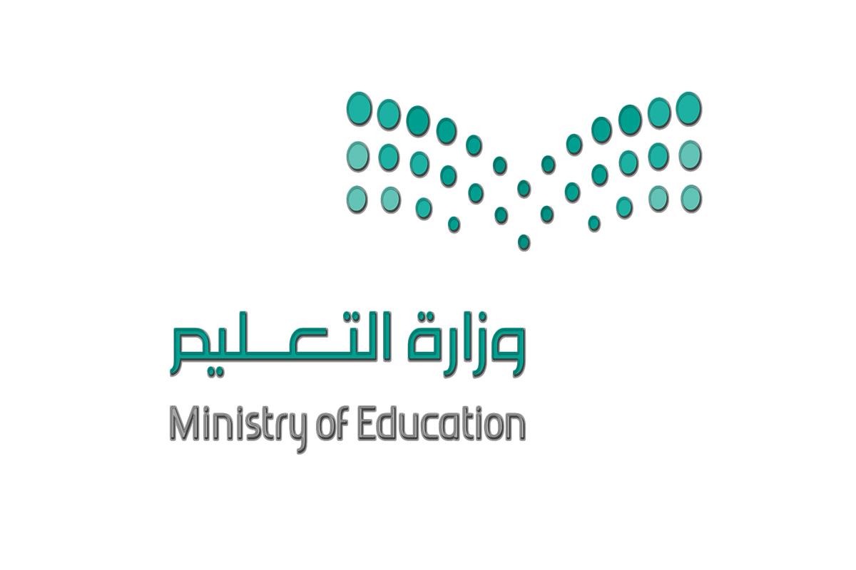 شعار وزارة التعليم الجديد
