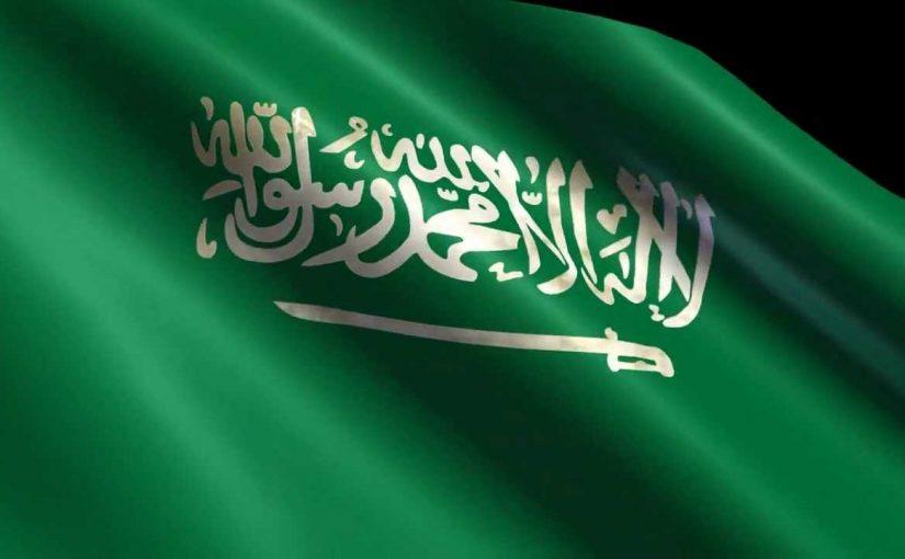 بحث عن افضل ما قاله الشعراء عن المملكه العربيه السعوديه