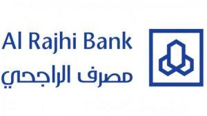 شعار مصرف الراجحي