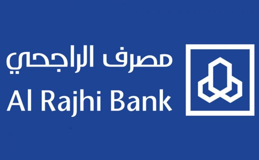 صور شعار مصرف الراجحي جديدة