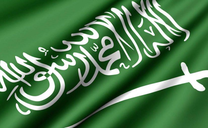 تعرف على واجبات ومحاذير التأشيرة السياحية السعودية وعقوبات المخالفين