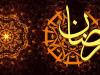 اذاعة عن شهر رمضان