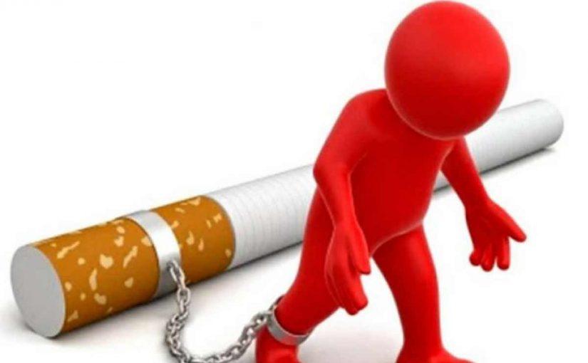ما هي مضار التدخين