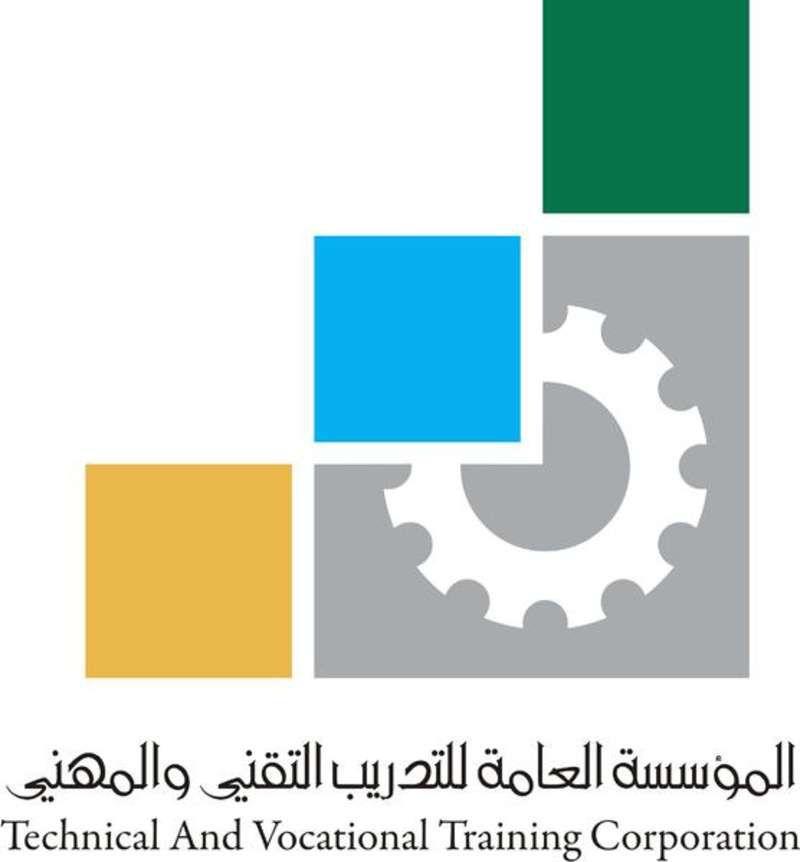صور شعار الكلية التقنية الجديد جديدة
