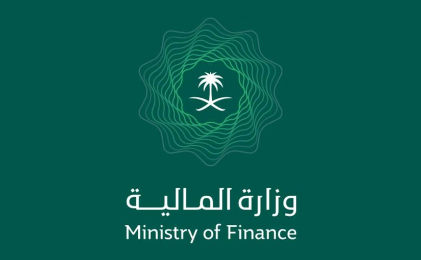 جدول الرواتب السعودية الجديد موعد نزول الراتب بالهجري والميلادي لمدة عام كامل