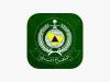 صور شعار الدفاع المدني الجديد جديدة