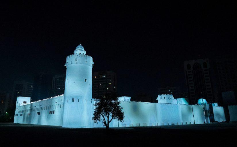المواقع الأثرية في الإمارات