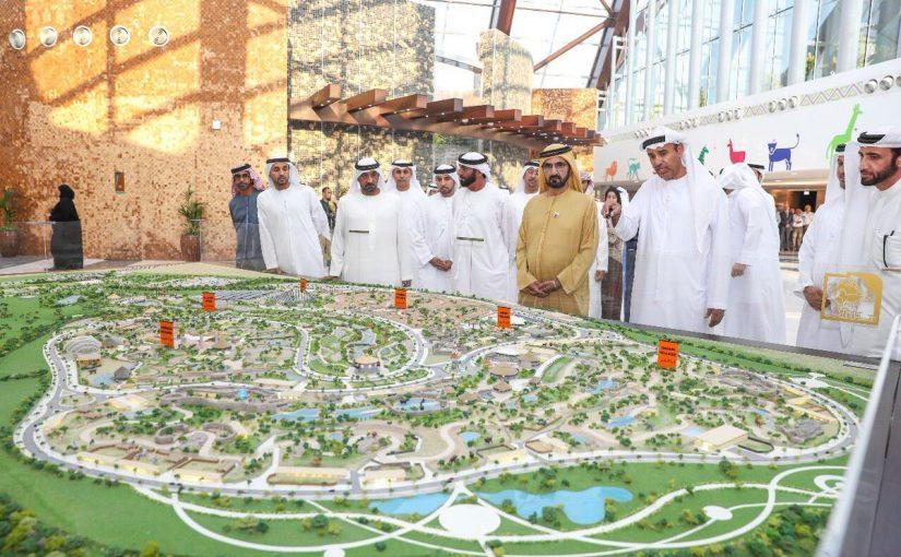 صور دبي سفاري بارك