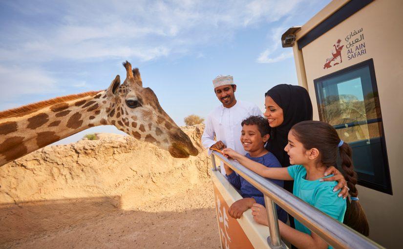 حديقة العين للحيوانات أبوظبي