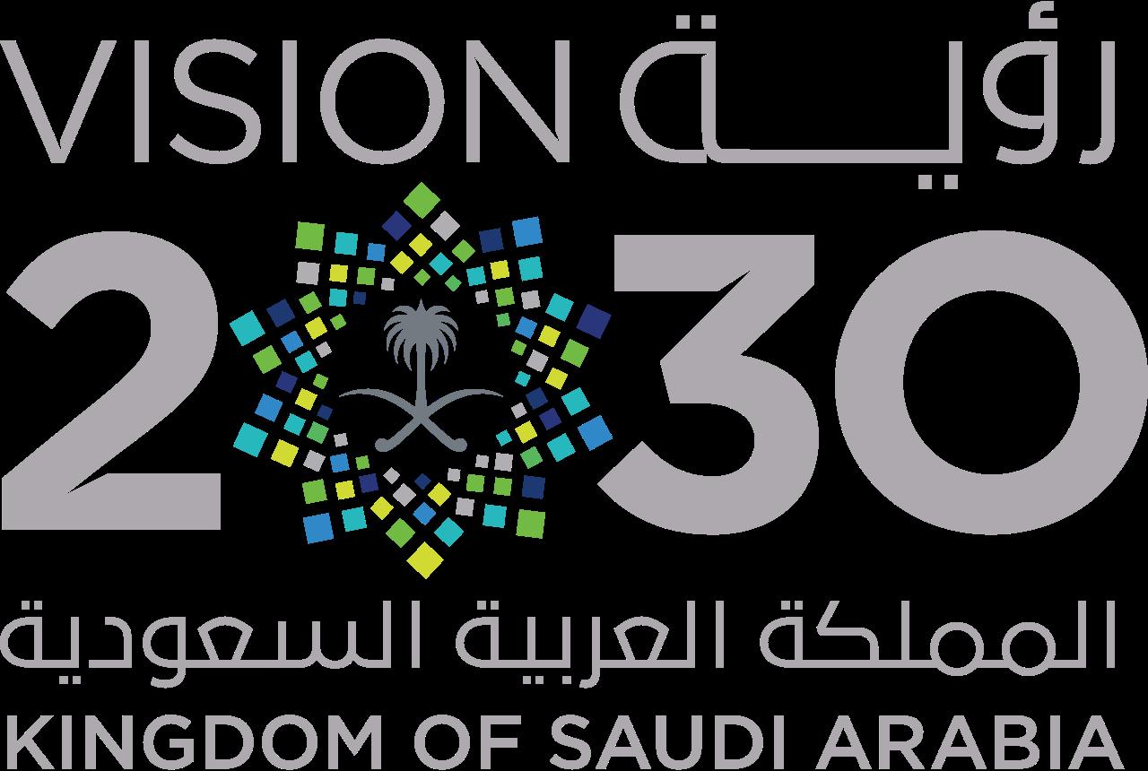 صور شعار رؤية السعودية جديدة