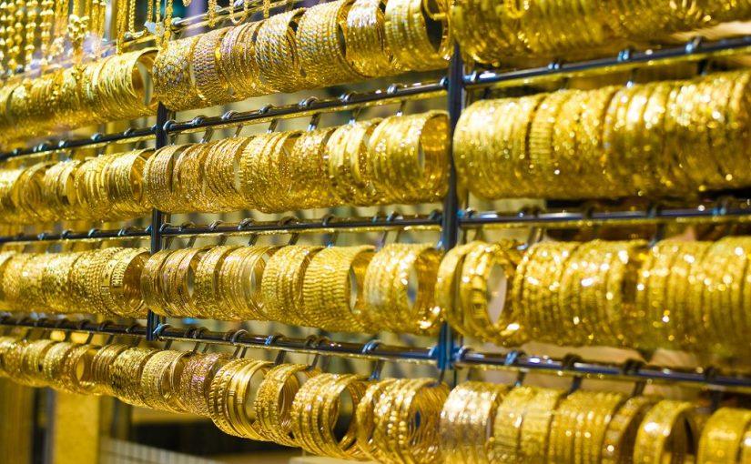 سعر الذهب في السعودية اليوم.. الثلاثاء 22 أكتوبر