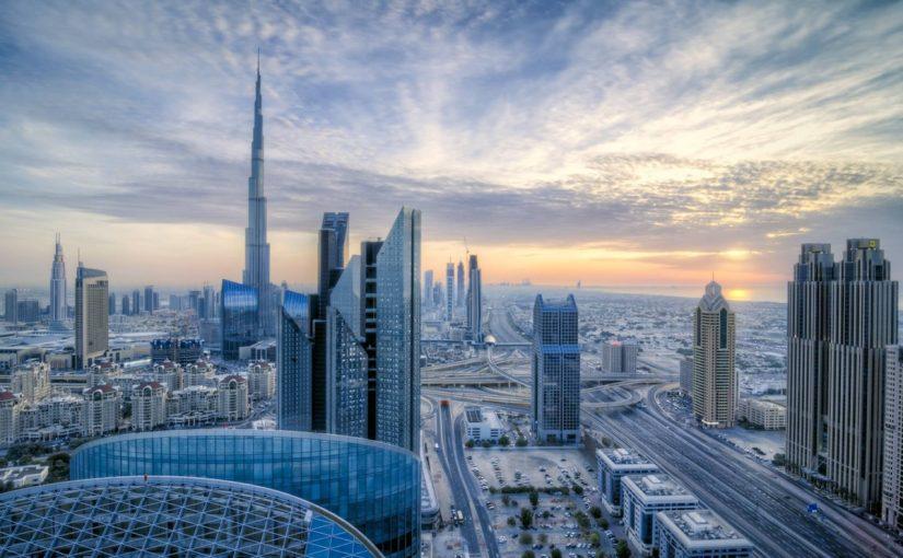 منطقة الخليج التجاري