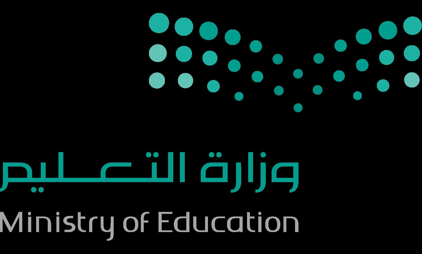 صور شعار التعليم مفرغ جديدة موسوعة