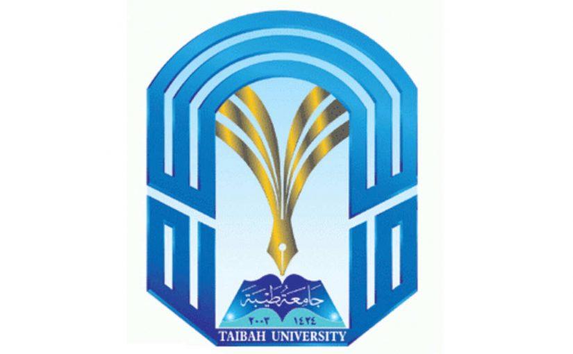 صور شعار جامعة طيبة Png جديدة 1442 موسوعة