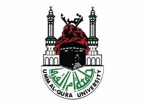 صور شعار جامعة أم القرى بدون خلفية جديدة