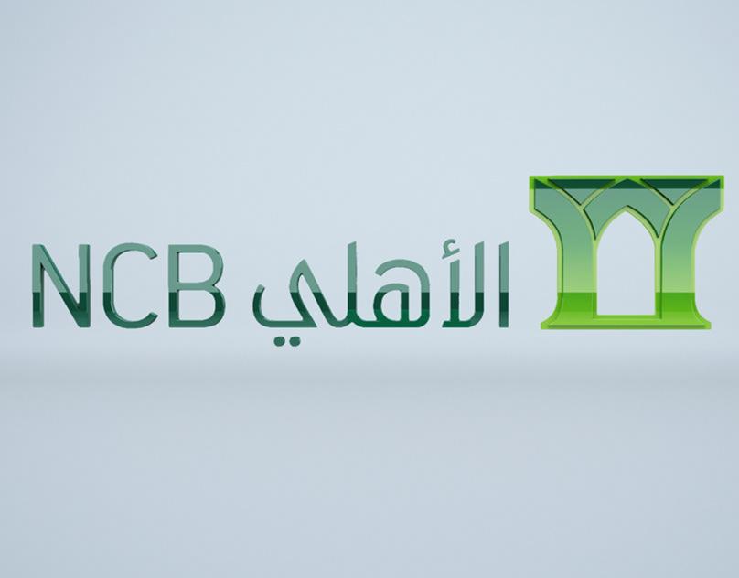 شعار البنك الاهلي الجديد